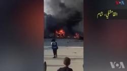 شام کے شہر القامشلی میں کار بم دھماکے کی وڈیو
