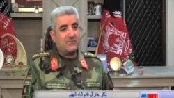 قدم شاه شهیم: د طالبانو پسرلني عملیات ناکامه شوي