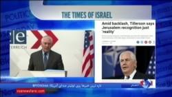 نگاهی به مطبوعات: پیامد به رسمیت شناختن اورشلیم به عنوان پایتخت اسراییل