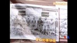 2015-07-24 美國之音視頻新聞:日本三菱綜合材料向二戰中國奴工道歉賠償