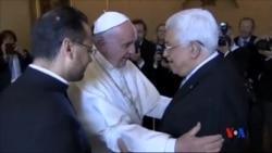 2015-05-19 美國之音視頻新聞:教宗承認巴勒斯坦國可能帶來深遠影響