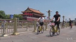 China Bike Share Revolution Brings Convenience, Headaches