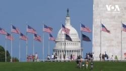 Чи стане столиця США 51-м штатом? Відео
