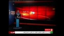 Iran Rafsanjani Obit