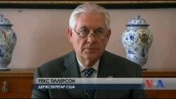 Держсекретар США проводить зустрічі з російськими чиновниками у Москві. Відео