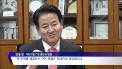 [인터뷰] 정동영 국회의원