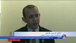 بستگان شهر عفرین در آمریکا خواستار فشار ایالات متحده بر ترکیه هستند