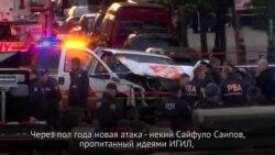 Террористические атаки на автомобилях: как остановить злоумышленников?