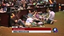 VOA连线:台湾抗议学生号召民众周日举行示威 民意对学生诉求存在分歧