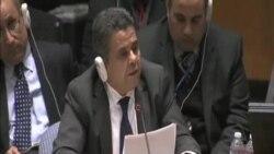 聯合國安理會將審議利比亞局勢