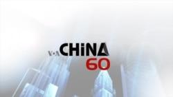 VOA China 60