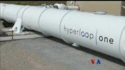 Hyperloop စနစ္နဲ႔ သယ္ယူပို႔ေဆာင္ေရး