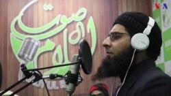 سری نگر کا حلال ریڈیو