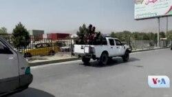 Kaboul Afghanistan Hakilina Dugu Lakana Kan