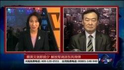 海峡论谈:蔡英文就职前夕 解放军调派东风导弹