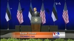 Обама розповів, чим США допоможуть Україні