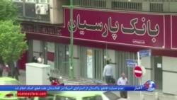 شباهت های بحران اقتصادی در ایران و ونزوئلا