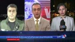 گزارشگران صدای آمریکا از حواشی دیدار نخست وزیر عراق و رئیس جمهوری فرانسه میگویند