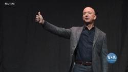 Чому Безос іде з посади гендиректора Amazon, і які це матиме наслідки для компанії? Відео