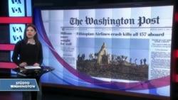 11 Mart Amerikan Basınından Özetler