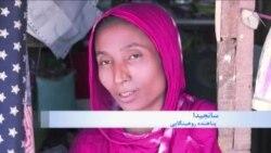 هندوستان اعلام کرد که دهها هزار پناهجوی روهنیگیایی را اخراج می کند