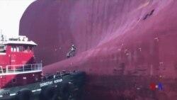 喬治亞州附近海域一艘貨船起火傾覆四人失踪