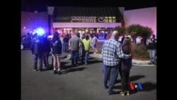 明尼蘇達州發生持刀刺人事件