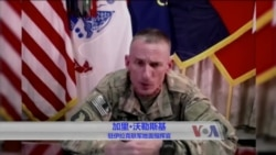 美将军敦促伊拉克进攻摩苏尔要稳扎稳打