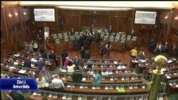 Bllokohet sesioni i parlamentit në Kosovë