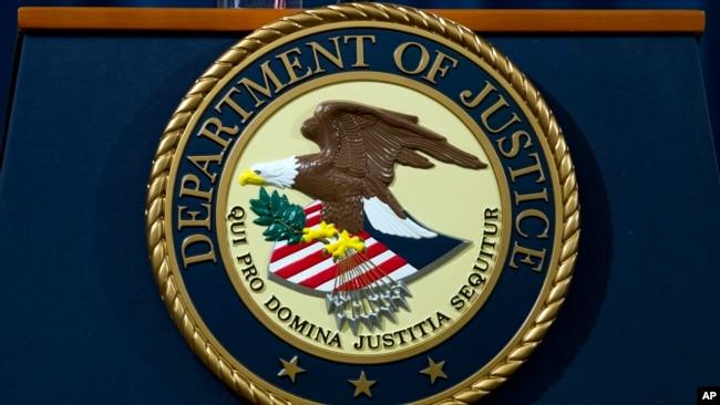 德州一华裔商人被判盗窃商业秘密罪