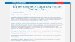 حمایت دهها استاد دانشگاه و مقام پیشین آمریکا از توافق اتمی با ایران