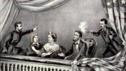 Вторая жизнь картины об убийстве Линкольна