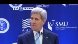 VOA60 Duniya: John Kerry Ya Bayar Da Kwarin Gwiwa Kan Yarjejeniyar TPP, Agusta 4, 2015