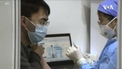 中國新冠疫苗國內接種超10億 有效率在海外仍受質疑