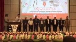 Urmiyədə jurnalist mükafatını Yol Press media qrupuna təqdim edib