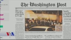 16 Ekim Amerikan Basınından Özetler