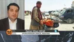 'پاکستان تنہا افغان مہاجرین کا بوجھ برداشت نہیں کر پائے گا'