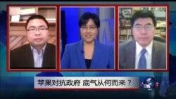 VOA卫视(2016年2月23日 第二小时节目 时事大家谈 完整版)