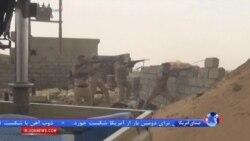 وزارت دفاع عراق: رمادی به محاصره کامل نیروهای عراقی در آمد