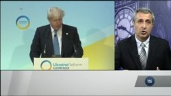 У Лондоні пройшла міжнародна конференція щодо реформ в Україні. Відео