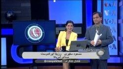 دخالت روسيه در سوريه