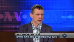 Наскільки впливовими на виборах в Україні є соціальні мережі? Інтерв'ю з експертом Максимом Саваневським. Відео