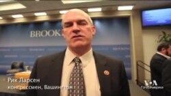 Конгрессмен Рик Ларсен о новых санкциях против России