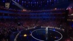 Filmi Home, fitues ne BAFTA