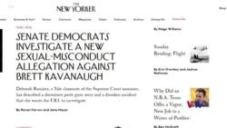 2018-09-24 美國之音視頻新聞: 《紐約客》報導大法官提名人卡瓦諾另一宗性行為 不當指稱