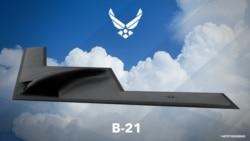 五架美B-21隐形远程轰炸机投产 牵动全球战略格局