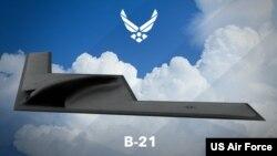 美国空军B-21隐形远程战略轰炸机。(照片来源 US Air Force)