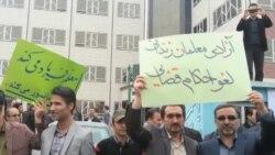 نامه تشکل های فرهنگیان به صادق لاریجانی در انتقاد به برخورد با معلمان معترض