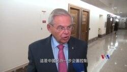 美國參院外委會首席民主黨議員評論香港反對逃犯條例示威