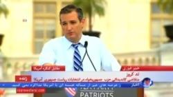 تد کروز در تظاهرات مقابل کنگره: تهدیدی بالاتر از ایران هستهای نیست
